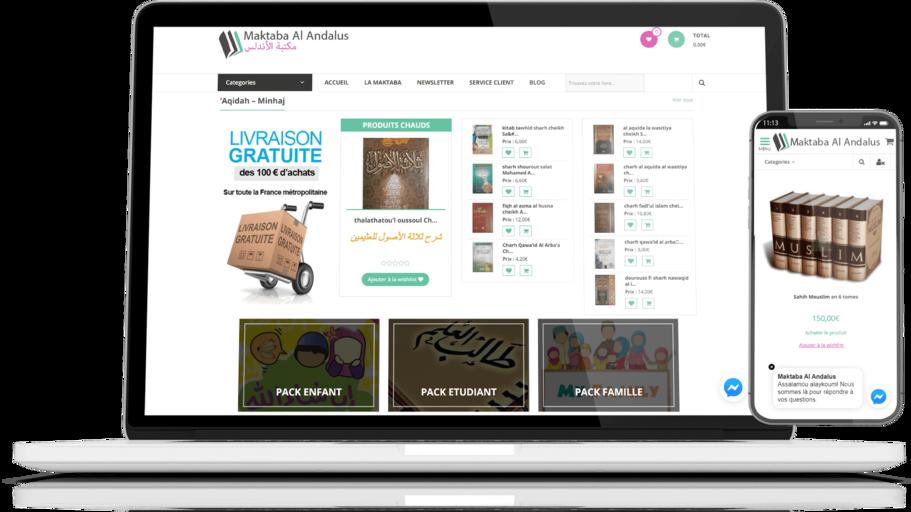 site web maktaba-al-andalus